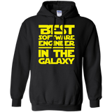Best Software Engineer In The Galaxy Shirt Best Software Engineer In The Galaxy Shirt