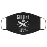 Soldier First Class FMA Face Mask Soldier First Class FMA Face Mask