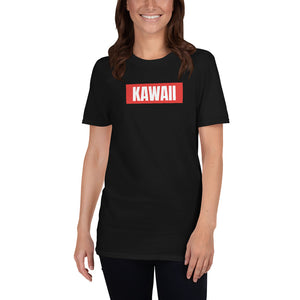 Kawaii Anime Unisex T-Shirt Kawaii Anime Unisex T-Shirt