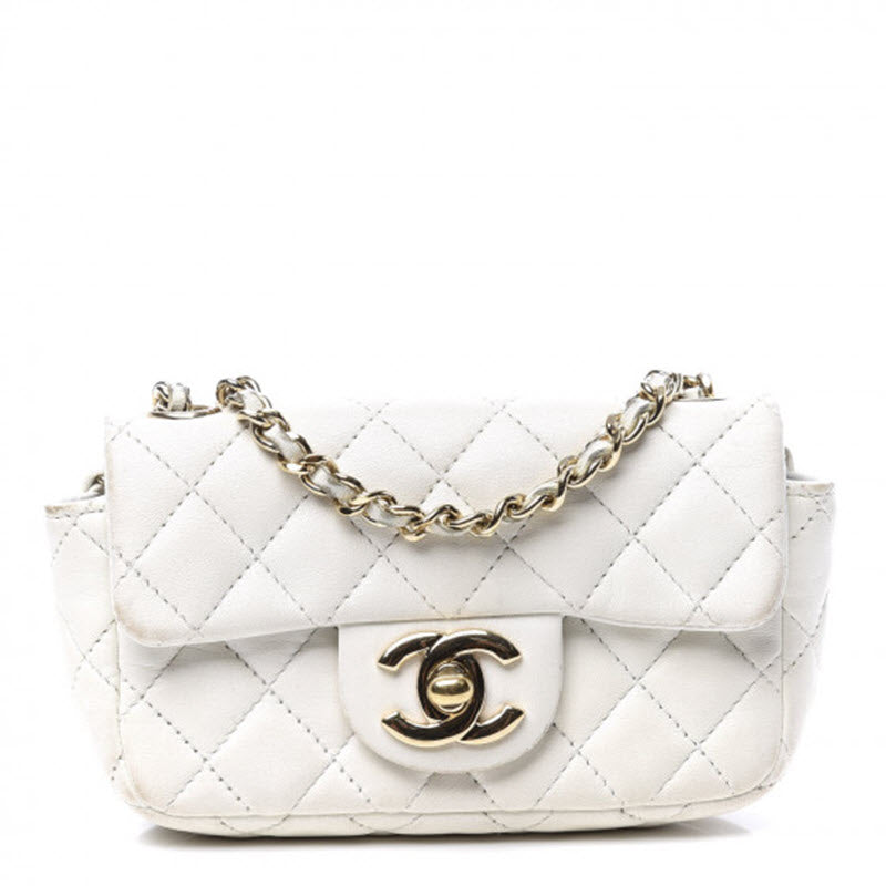 Chanel Lambskin Quilted Extra Mini Flap Heart Valentine White Leather Shoulder Bag