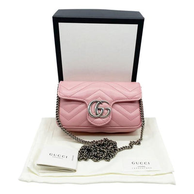 Gucci Marmont Chain Crossbody Super Mini Gg Matelasse Wild Rose Pink Leather Shoulder Bag