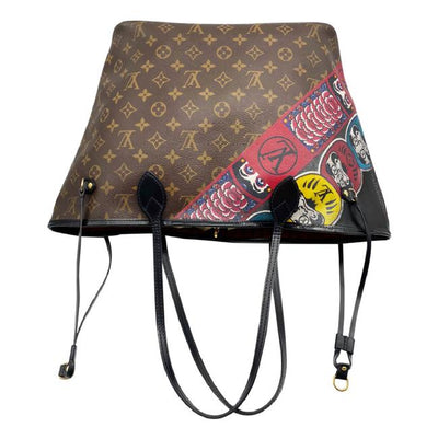 Louis Vuitton Neverfull Kabuki Mm Brown Monogram Canvas Tote