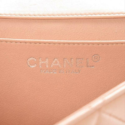 Chanel Classic Quilted Mini Rectangular Flap Beige Lambskin Leather Cross Body