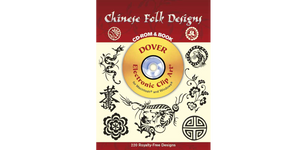 Chinese Folk Designs Dover Book & CD