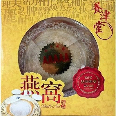 100% Pure Natural Indonesia Swallow Bird Nest, Top Grade AAAAA - Net Wt 1 liang-YANG JIN TANG