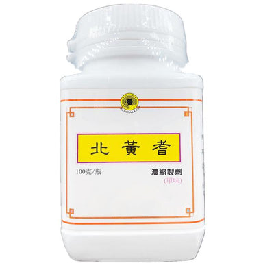 Meditalent Bei Huang Qi Astragalus Mongholicus Bunge Powder (100g)-Buy at New Green Nutrition