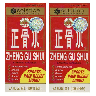 2 Bottles Zheng Gu Shui External Analgesic Lotion (L)(3.4 Fl Oz)-YUNLIN