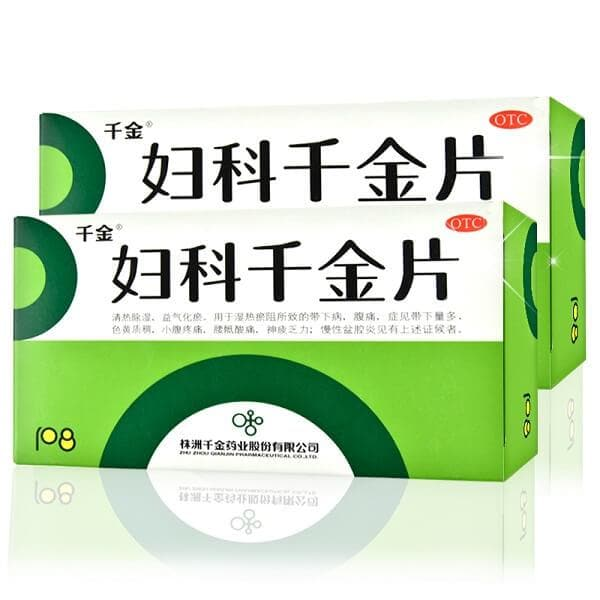2 Boxes Daughter of Department of Gynaecology (Fuke Qianjin Pian) - 108 Tabets-Buy at New Green Nutrition