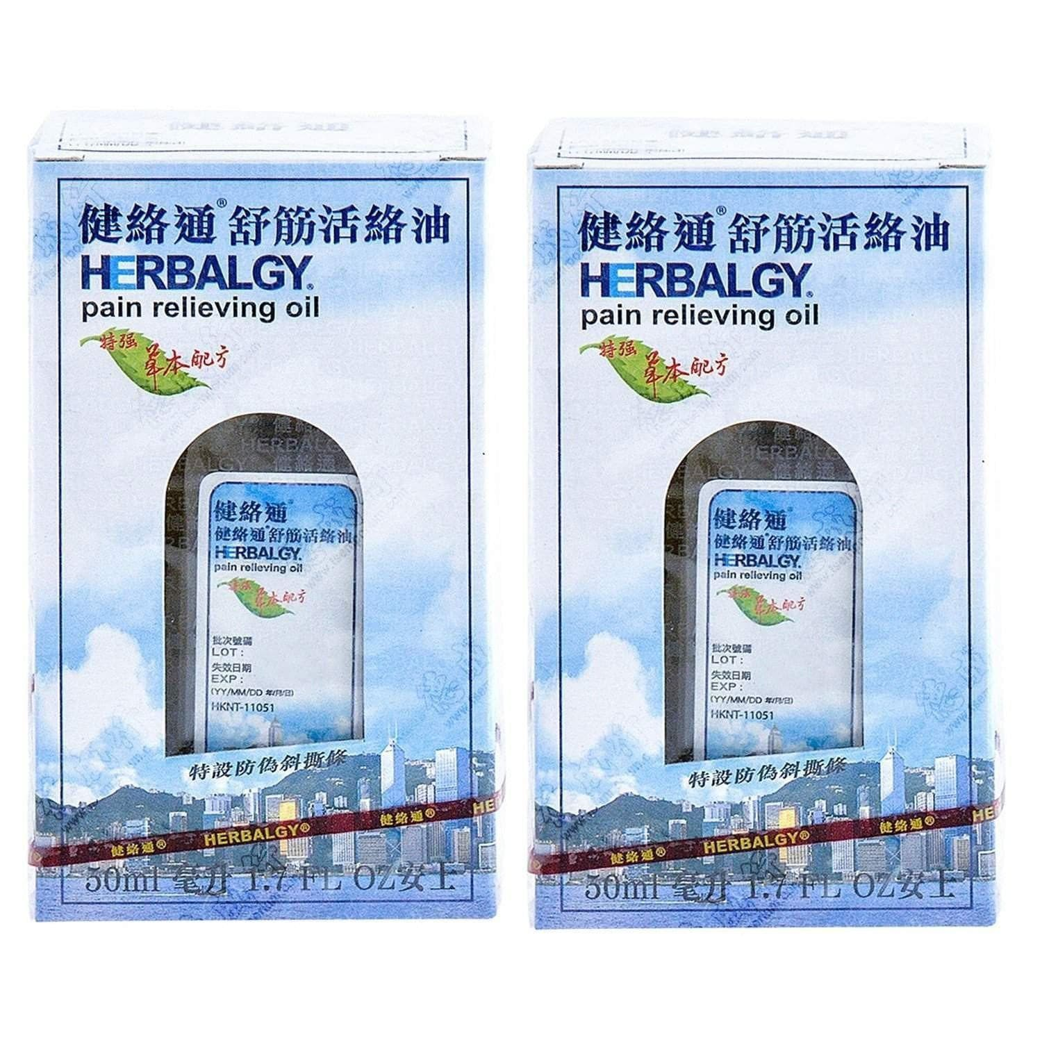 2 Boxes Herbalgy Pain Relieving Oil (50ml)-Herbalgy