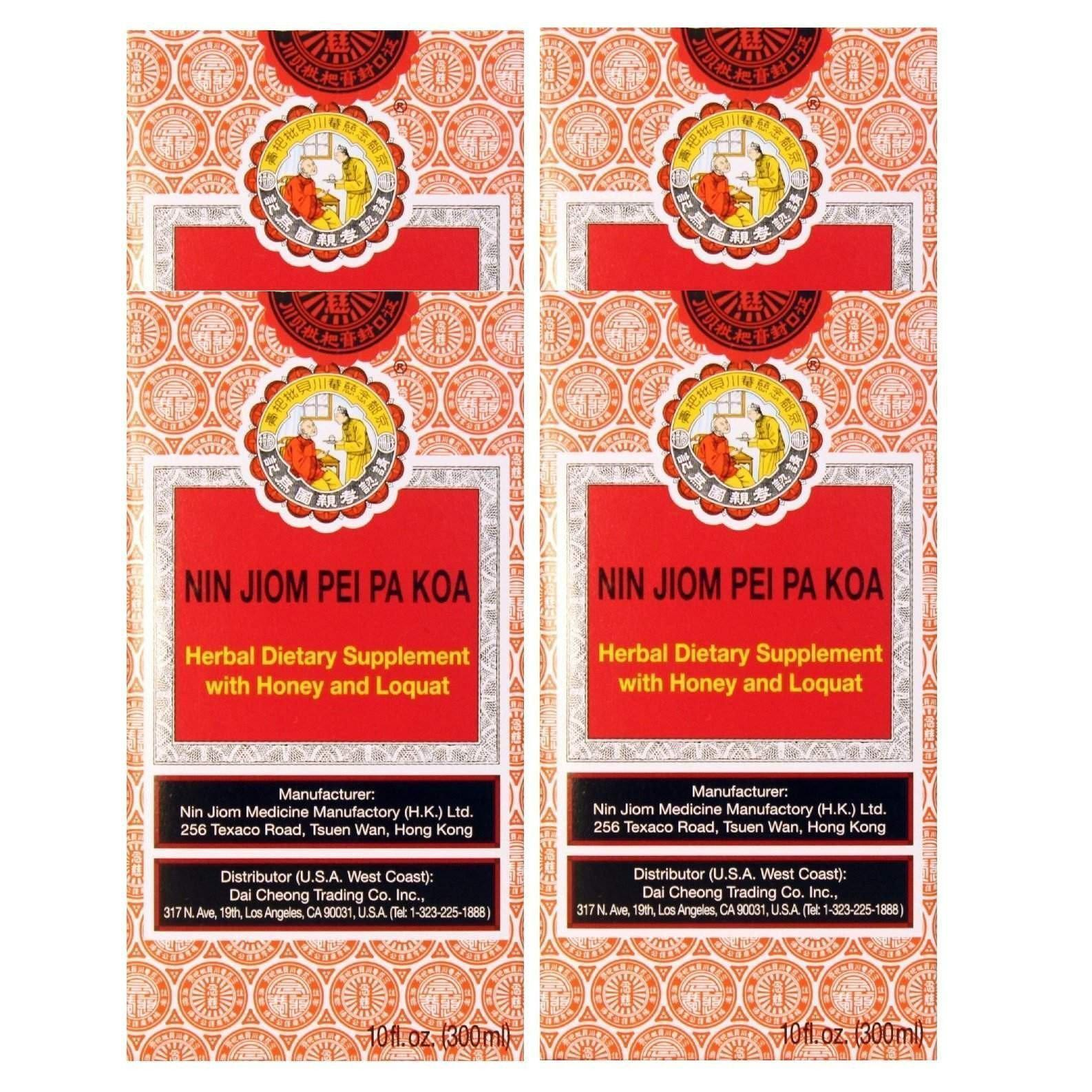 4 Bottles of Nin Jiom Pei Pa Koa (10 fl.oz)-Buy at New Green Nutrition