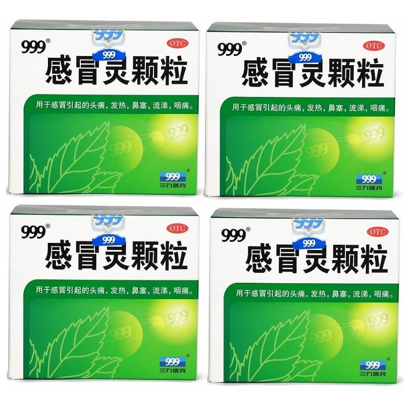 4 Boxes 999 Gan Mao Ling, Cold Remedy Granular 10g (9 Bags)-Buy at New Green Nutrition