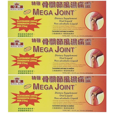 3 Boxes of Royal King Mega Joint with Glucosamine, Chondroitin & MSM (30 Vials)-Buy at New Green Nutrition