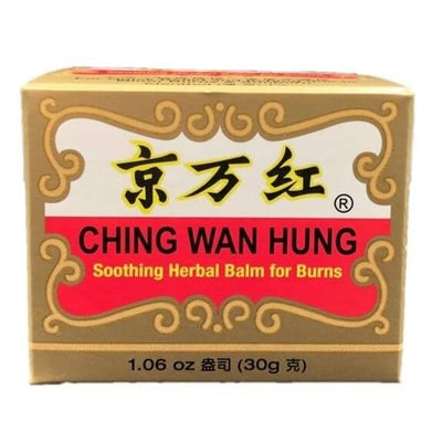 Ching Wan Hung - Soothing Herbal Balm for Burns (1.06 oz)-Ching Wan Hung