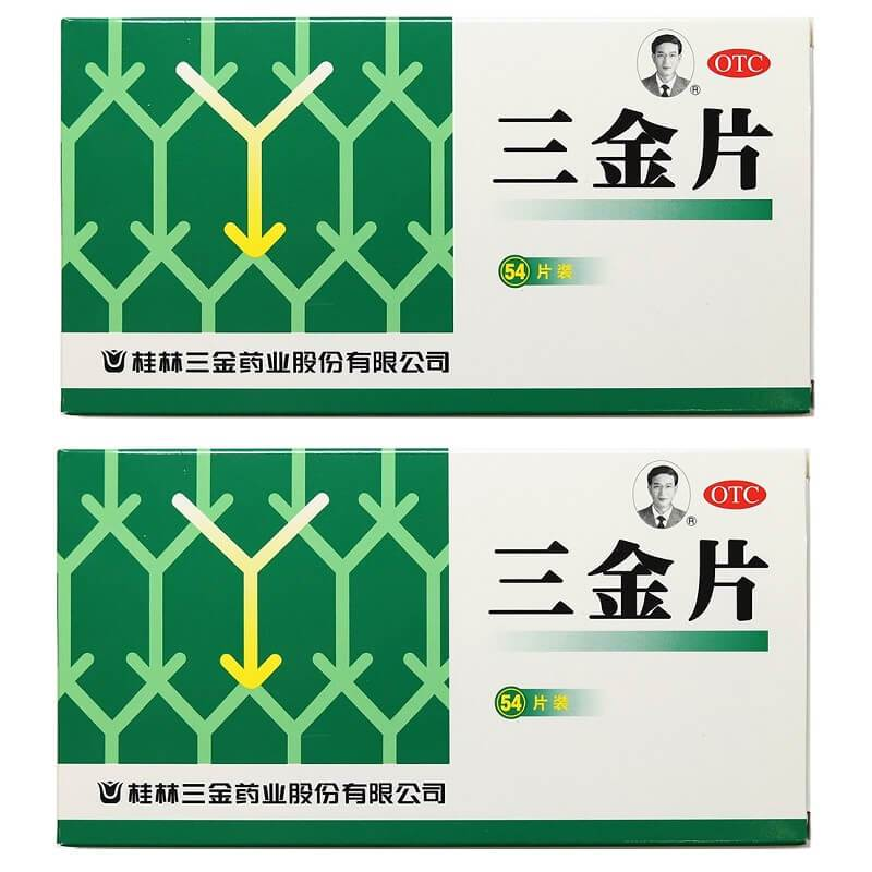 2 Boxes San Jin Pian Cystitis,Urinary Infection,Nephritis (54 pills)-Buy at New Green Nutrition