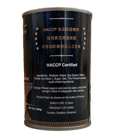 Braised Abalone, HACCP Certified (15oz.)-New Green Nutrition