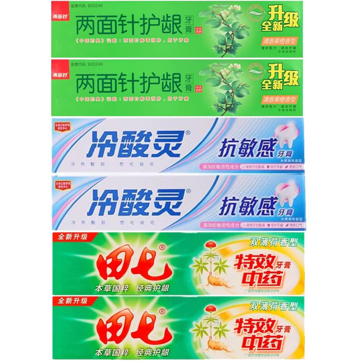 Herbal Toothpaste Variety, Liang Mian Zhen, Len Shuan Ling, Notoginseng - 6 Boxes-Buy at New Green Nutrition