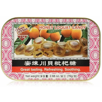 Honey Loquat Candy (2.68 oz.) - 4 Tins-Prince of Peace