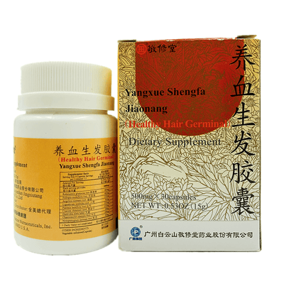 Healthy Hair Germinal ( Yangxue Shengfa Jiaonang) Dietary Supplement ( 30 capsulses)-Buy at New Green Nutrition