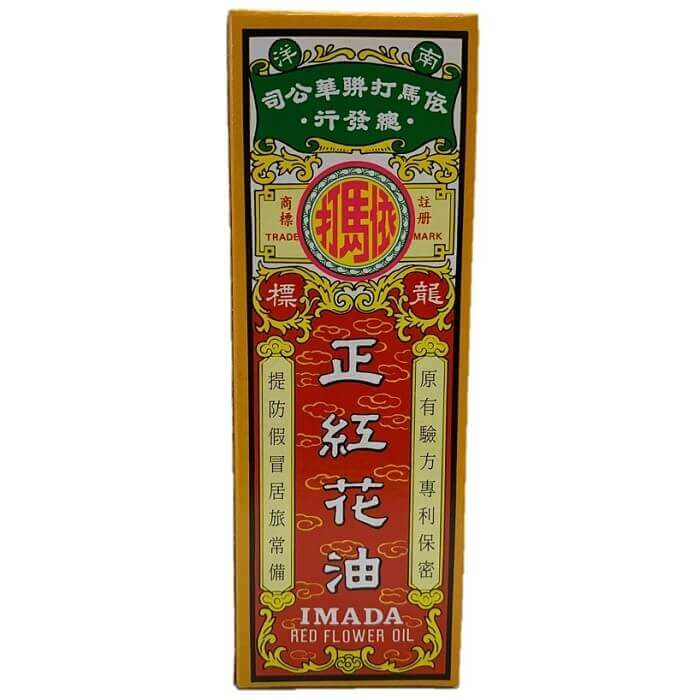 Imada Red Flower Analgesic Oil, Hung Fa Yeow 0.88 FL Oz (25ml)