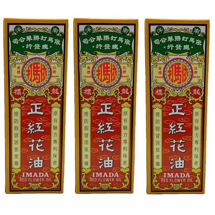 3 Bottles Imada Red Flower Analgesic Oil, Hung Fa Yeow 0.88 FL Oz (25ml)-Buy at New Green Nutrition