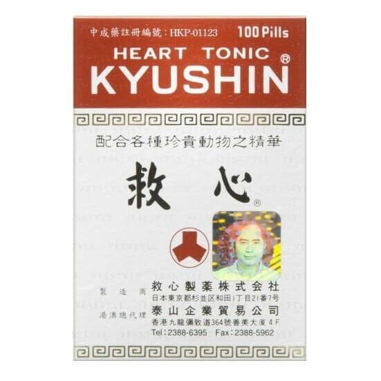 Kyushin Heart Tonic (100 pills)-Buy at New Green Nutrition