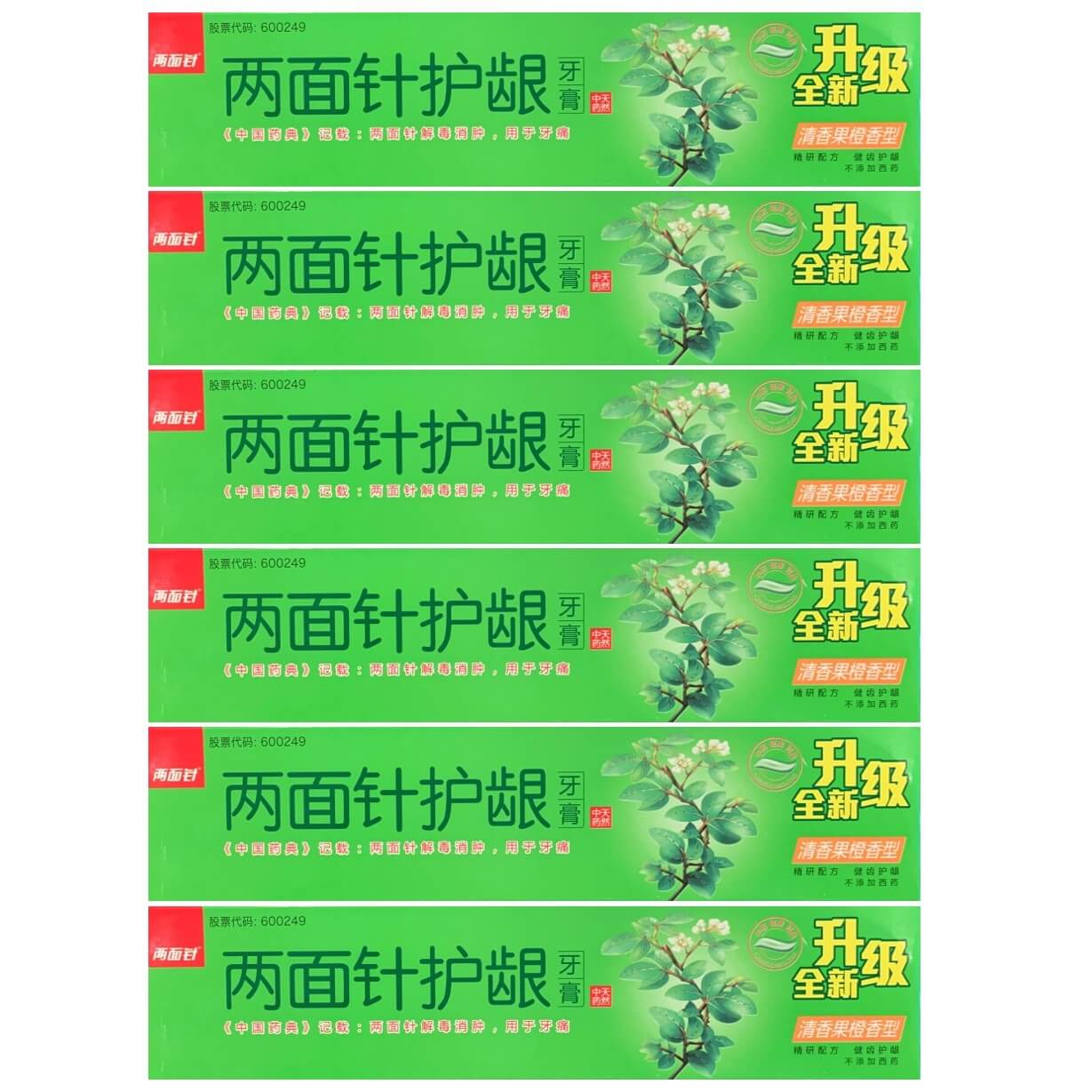 Liang Mian Zhen Herbal Toothpaste, Orange Flavor (105g) - 6 Boxes-Buy at New Green Nutrition