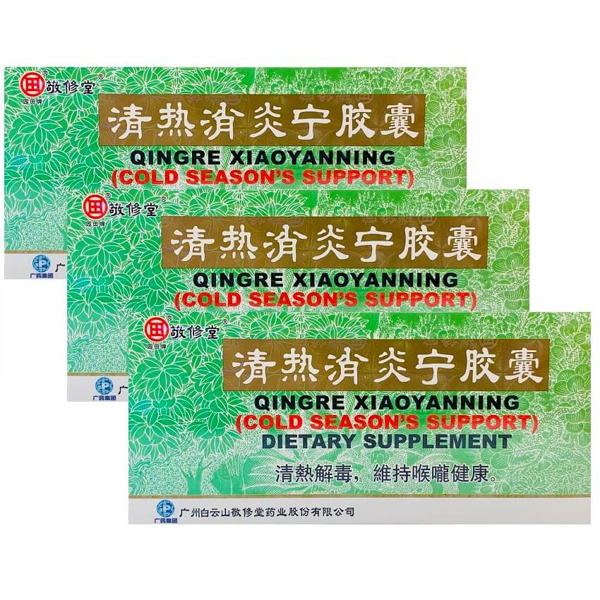 Qingre Xiaoyanning, Cold Seasons's Support (12 Capsules) - 3 Boxes-Buy at New Green Nutrition