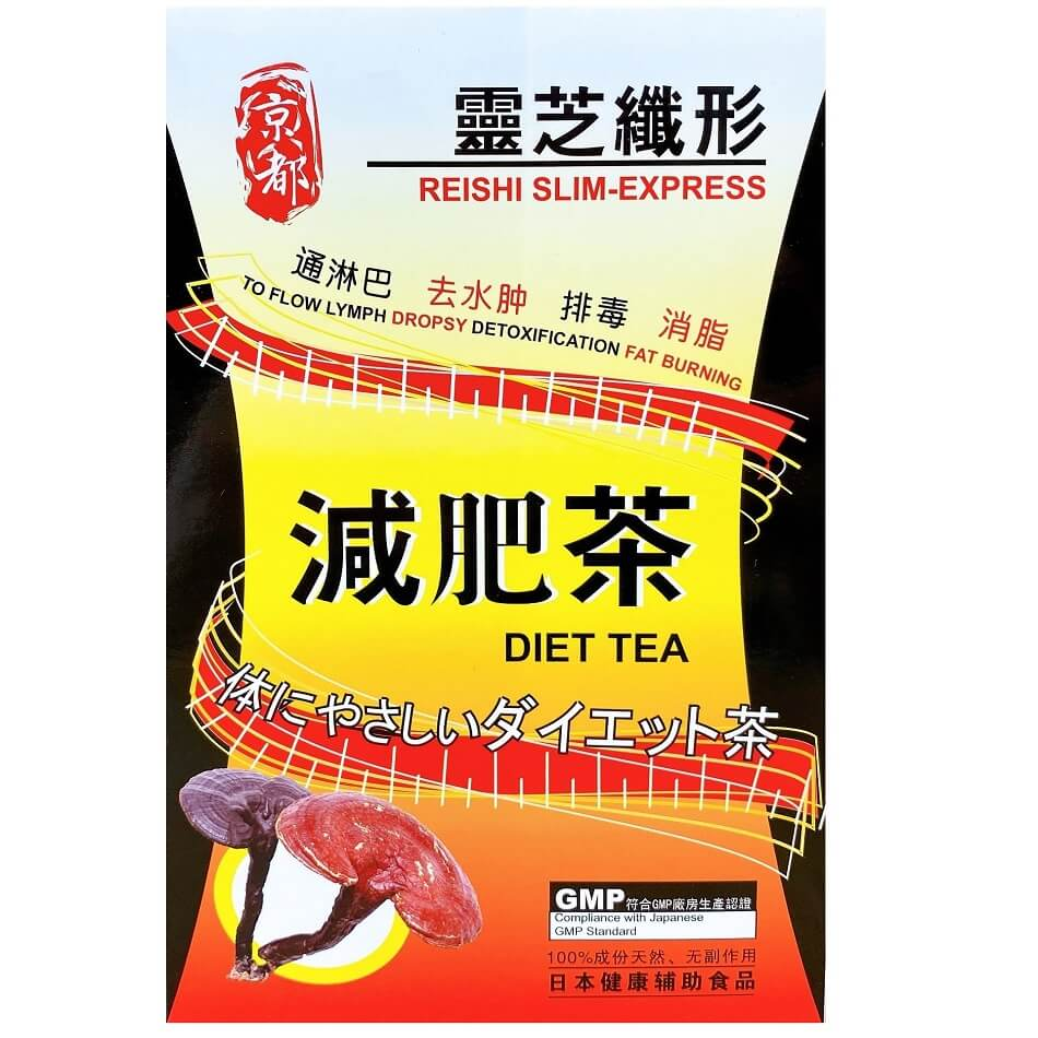Japan Reishi Slim-Express Diet Tea (30 Teabags)-Buy at New Green Nutrition