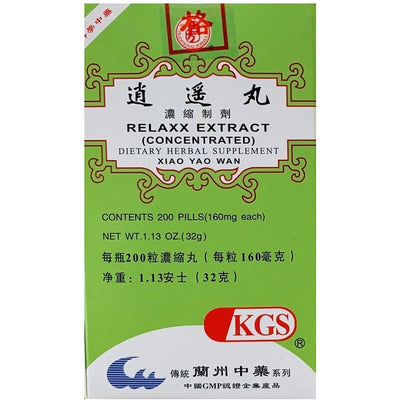 Relaxx Extract (Xiao Yao Wan)160mg (200 Pills)-Buy at New Green Nutrition
