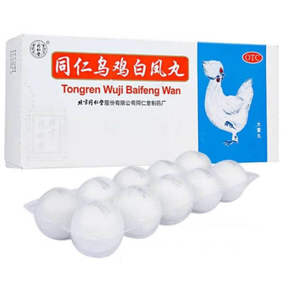 Tong Ren Tang Wuji Baifeng Wan (10 pills) Big Honey Pill-Buy at New Green Nutrition