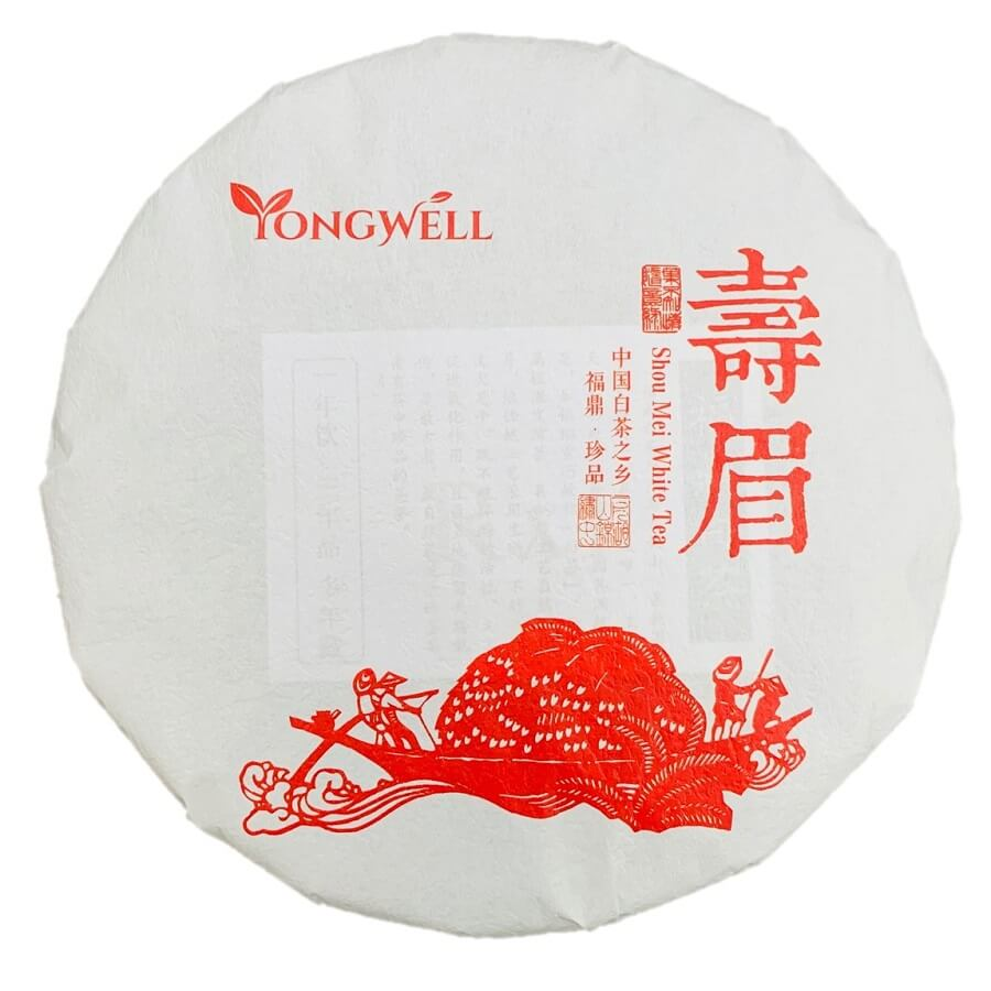YongWell 2015 Premium Grade Shou Mei White Tea Cake 350g (12.3oz)-Buy at New Green Nutrition