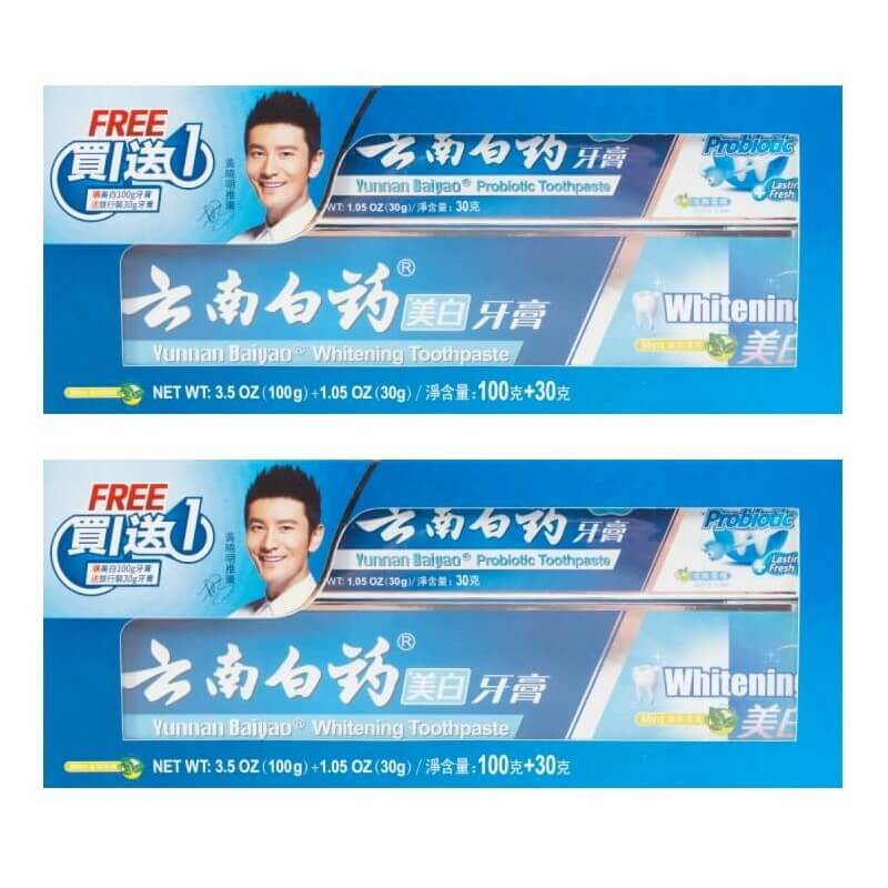 2 Boxes Yunnan Baiyao Toothpaste Set (100g Whitening + 30g Probiotic)-Buy at New Green Nutrition