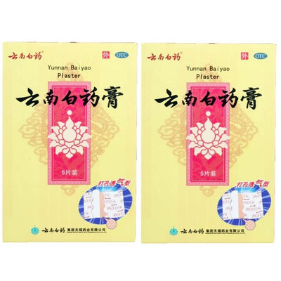 2 Boxes of Yunnan Baiyao Plasters (5 Plasters/Box)-Buy at New Green Nutrition