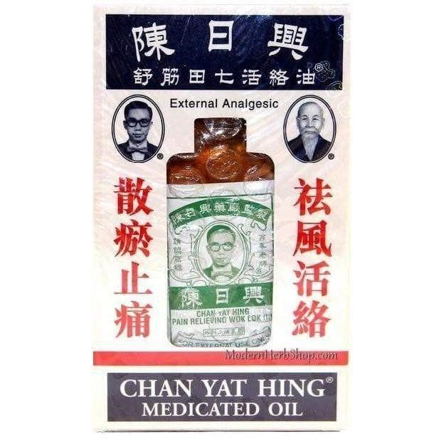 Chan Yat Hing Medicated Oil (38ml)-Buy at New Green Nutrition