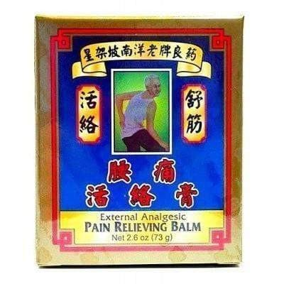 Chan Yat Hing Pain Relieving Balm (1.86oz)-Buy at New Green Nutrition