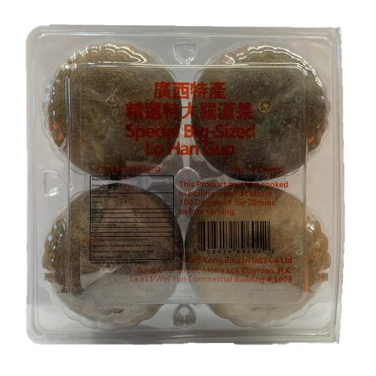 Dried Luo Han Guo/Monk Fruit, Special Big Sized, Natural Herb (4 Pieces)-New Green Nutrition