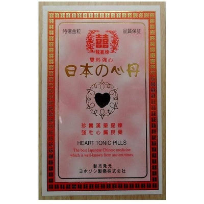Happy Dragon Heart Tonic (100 pills)-Happy Dragon