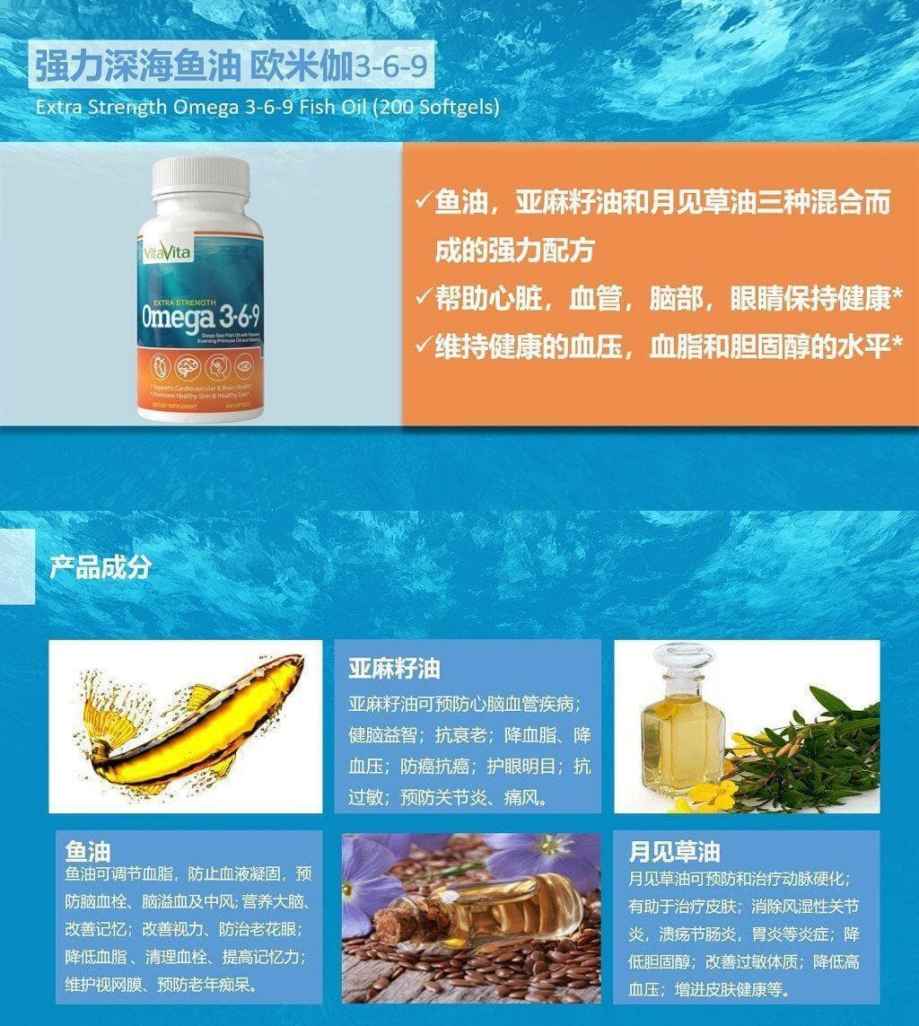 langify_image_container-new-green-nutrition-20.jpg