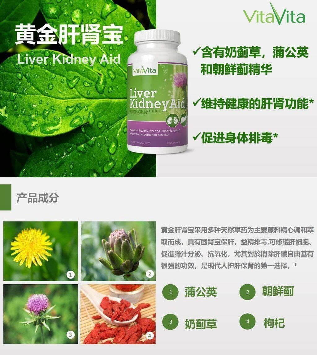 langify_image_container-new-green-nutrition-23.jpg