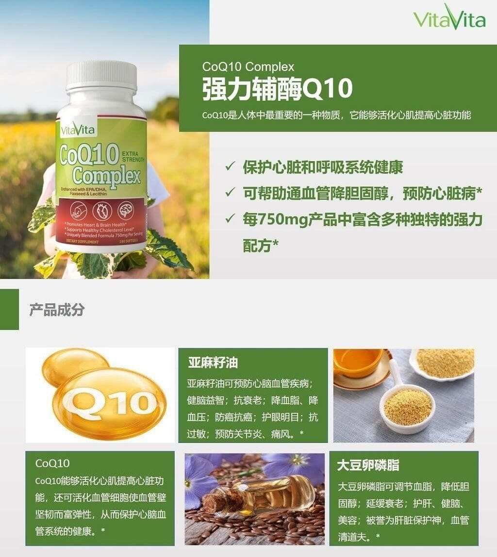 langify_image_container-new-green-nutrition-25.jpg