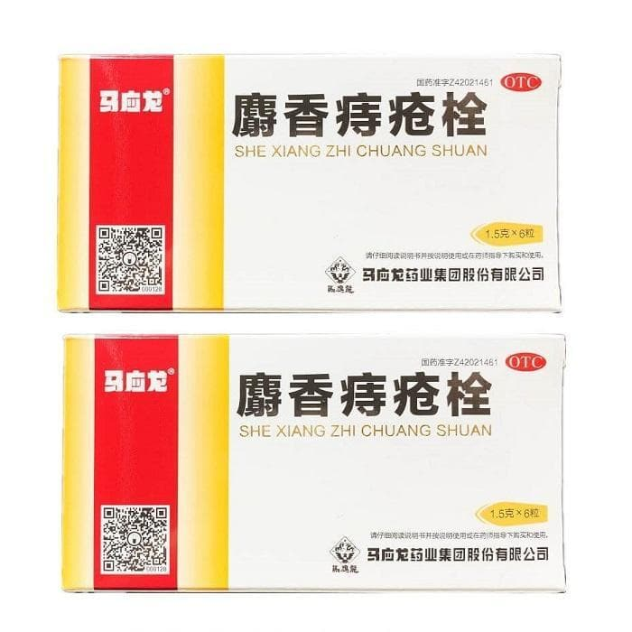 2 Boxes Ma Ying Long Musk Hemorrhoids Suppository (12 Pieces Total)-Ma Ying Long
