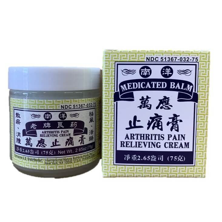 Medicated Balm - Pain Relieving Cream - External Analgesic (2.6 Oz)-xinjiapo nanyang