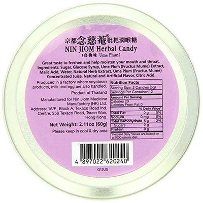 Nin Jiom Herbal Candy- 3 Tins (Ume Plum)-Nin Jiom