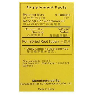 Shou Wu Pian (100 Tablets)-Buy at New Green Nutrition