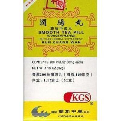 Smooth Tea Pill (Run Chang Wan)160mg (200 Pills)-Buy at New Green Nutrition