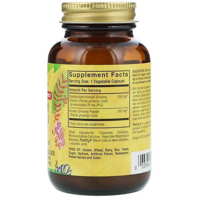 Solgar Korean Ginseng Root Extract (60 Vegetable Capsules)-Buy at New Green Nutrition