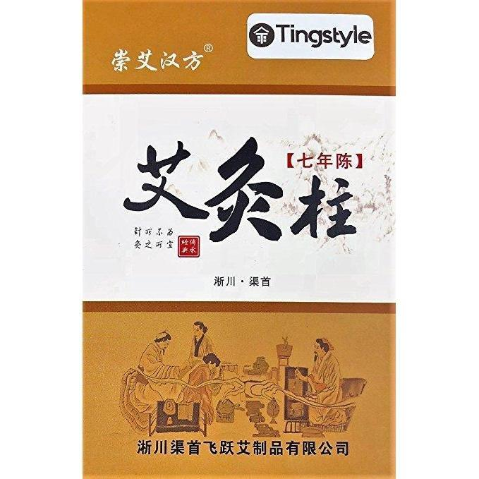 TingStyle 7-Years Aged Premium Moxa Rolls Sticks Pure Moxibustion (54 Rolls)-TingStyle