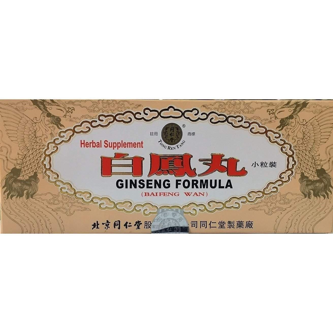 Tong Ren Tang Bai Feng Wan, Helps Regulate Menstruation (10 Pills)-Buy at New Green Nutrition