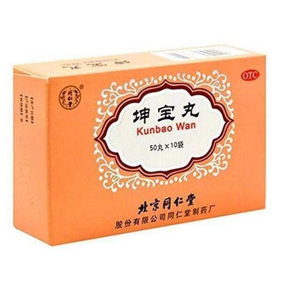 Tong Ren Tang - Kun Bao Wan (50 Tiny Pills x 10 Bags)-Buy at New Green Nutrition
