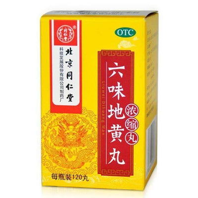 Tong Ren Tang - Liu Wei Di Huang Wan, Extra High Concentration (120 Pills)-Buy at New Green Nutrition